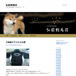 sc201406_inu